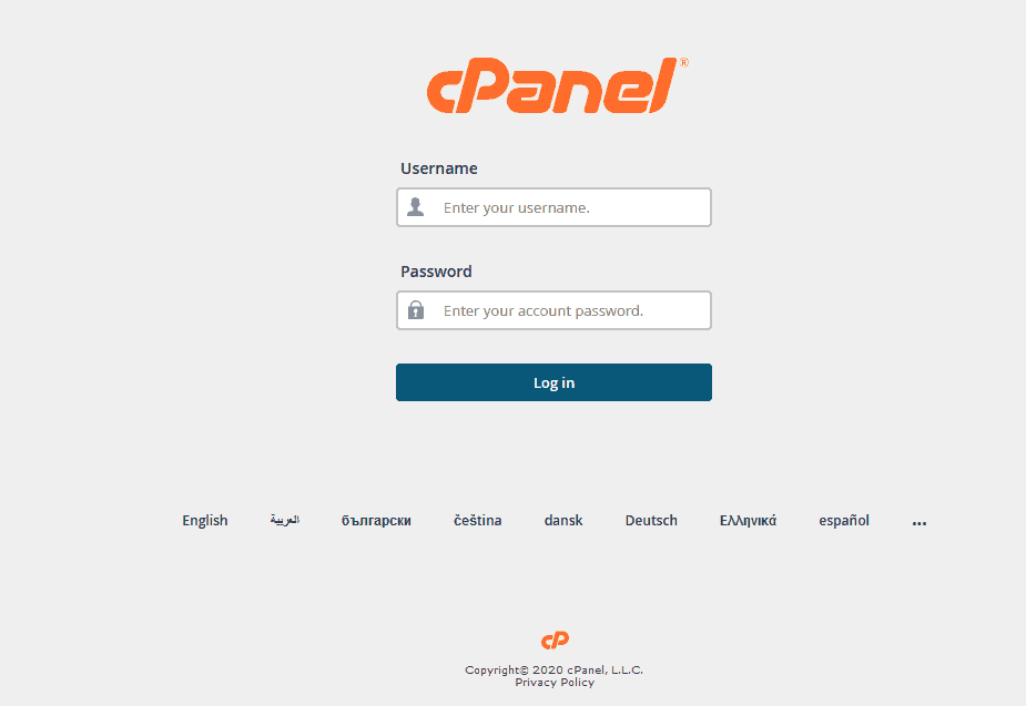 How to Change your Email Password with cPanel